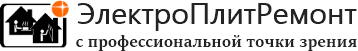 Ремонт плит на дому в Химках и Химкинском районе | Срочно!